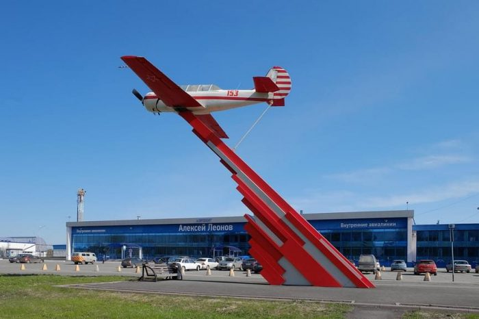 Международный аэропорт имени Германа Степановича Титова (Барнаул)