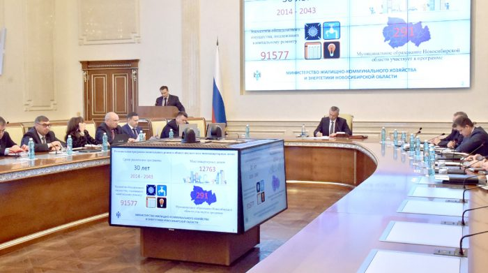 Андрей Травников уже провел заседание правительства в новом составе