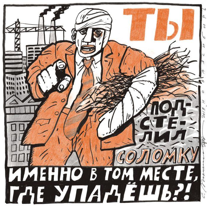 e8d7f227b Новосибирск | Пожар на обувной фабрике: все к нему и шло ...