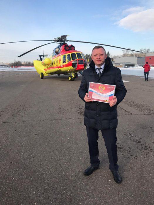 Вице-губернатор региона Сергей Нелюбов с сертификатом и вертолетом