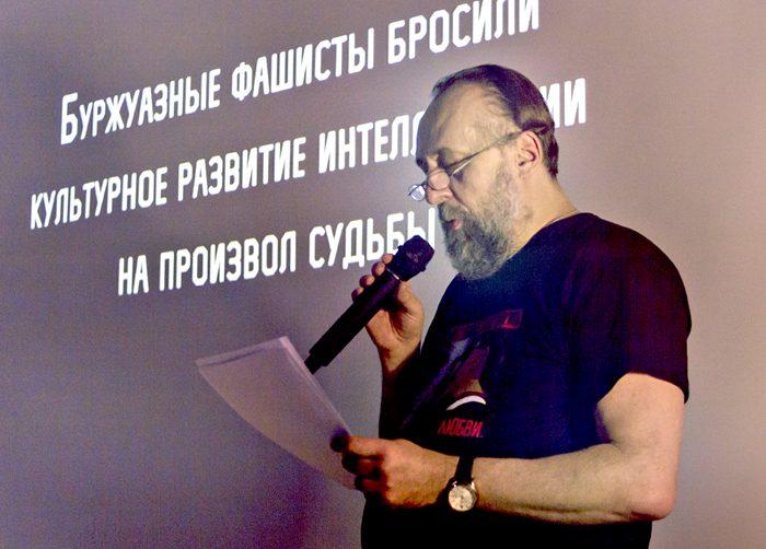Архитектор Александр Ложкин