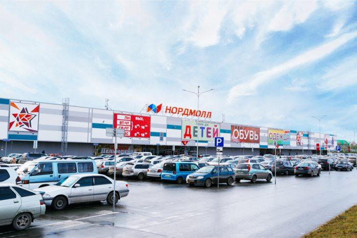Пока в связи с поручением по борьбе с теневым оборотом звучат лишь два новосибирских рынка: ОРЦ «Нордмолл», расположенный в «чистом поле» Новосибирского района, и оптово-розничный ТВЦ «Дружба», зацепившийся неподалеку от места, где еще недавно базировалась знаменитая Гусинобродская барахолка