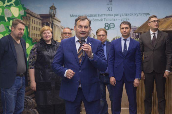 Форум открывает Сергей Бондаренко
