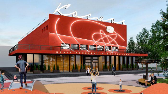 Веешний вид здания и территория будут соответствовать облику улицы Богдана Хмельницкого