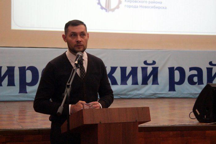 С успехами кировчан поздравил депутат Совета депутатов Новосибирска Дмитрий Колпаков