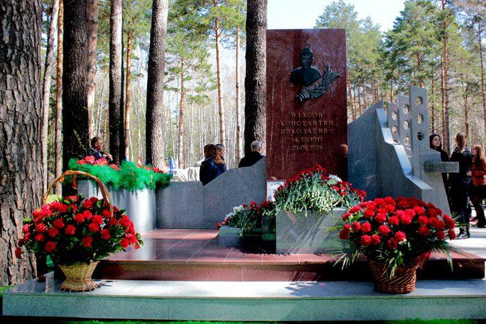 Памятник участнику Великой Отечественной войны Константину Николаевичу Власову: его захоронение в рамках программы «Белый тополь» было перенесено на воинский мемориал Заельцовского кладбища