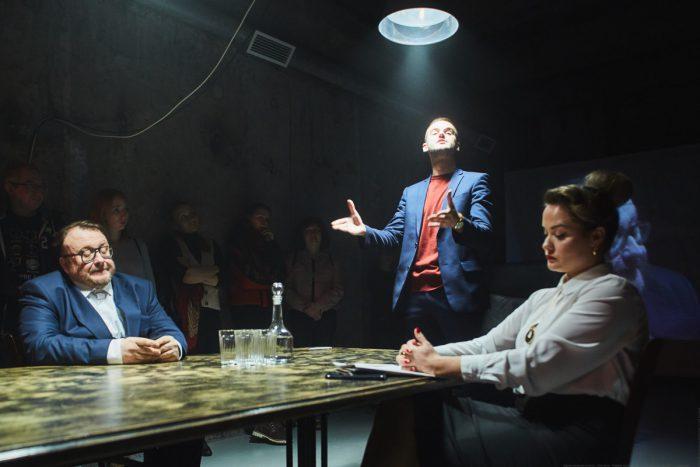 Спектакль-променад «Время ожидания истекло» («Первый театр»)