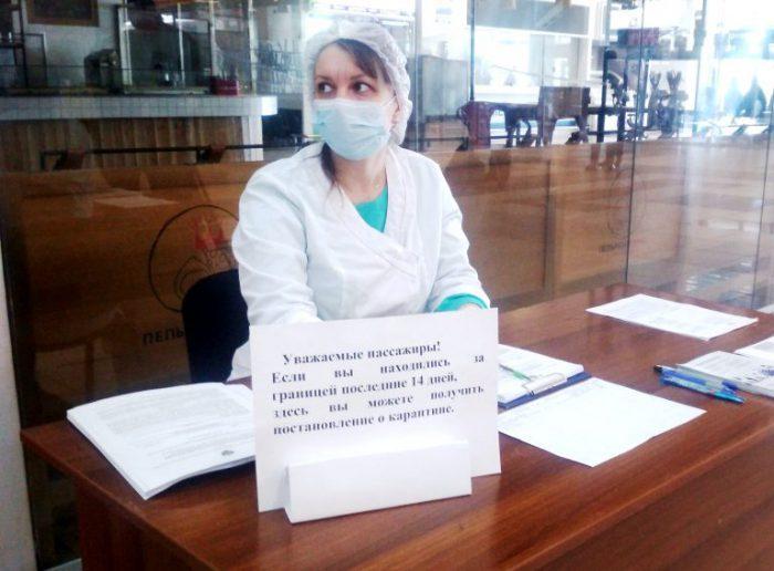 Дежурный эпидемиолог в Толмачево