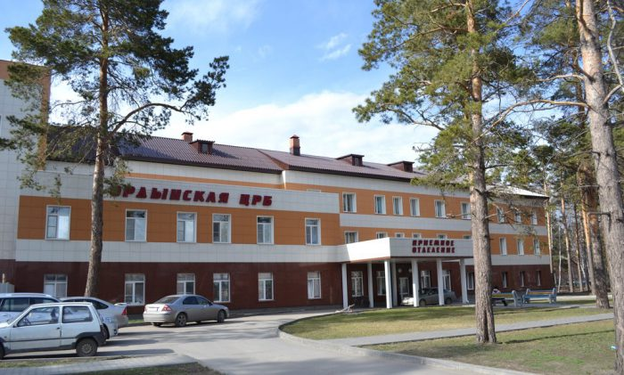 Ордынская Центральная районная больница