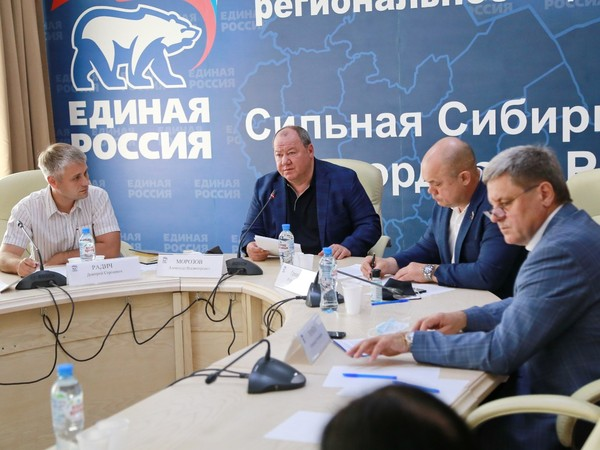 Селекторное совещание о реализации нового пакета мер поддержки, инициированного Владимиром Путиным, проводило региональное отделение «Единой России»