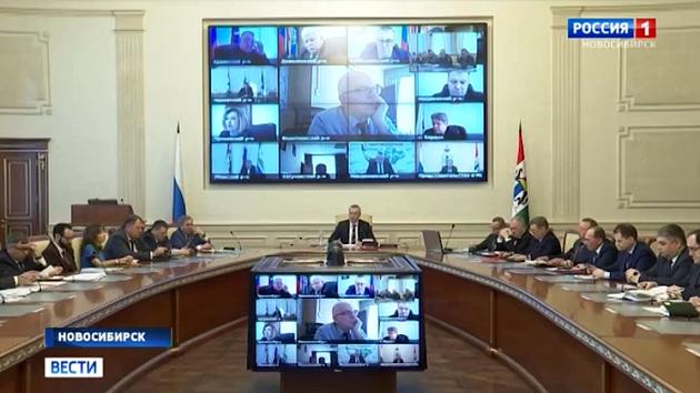 Кадр из эфира телеканала «Россия 1. Новосибирск»