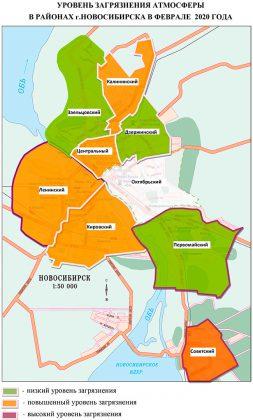Состояние атмосферы в районах города Новосибирска по данным Западно-Сибирского УГМС