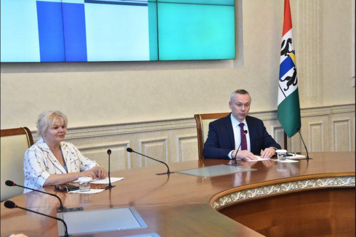 Андрей Травников и Ольга Благо итоги подвели уже 2 июля