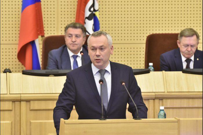 Губернатор Новосибирской области Андрей Травников простился с депутатами Законодательного собрания шестого созыва и поблагодарил их за конструктивное взаимодействие с региональным правительством.