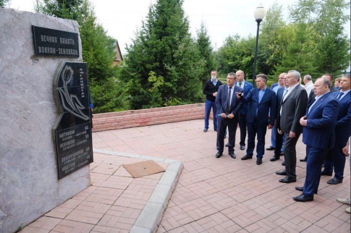 Рабочая поездка губернатора Новосибирской области Андрея Травникова в Куйбышев