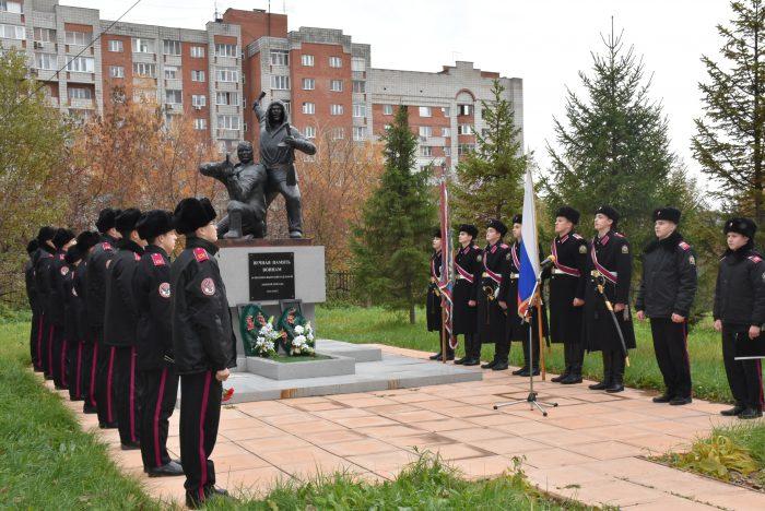 Одно из мероприятий Центра гражданского, патриотического воспитания и общественных проектов в Сибирском кадетском корпусе. Фото vk.com