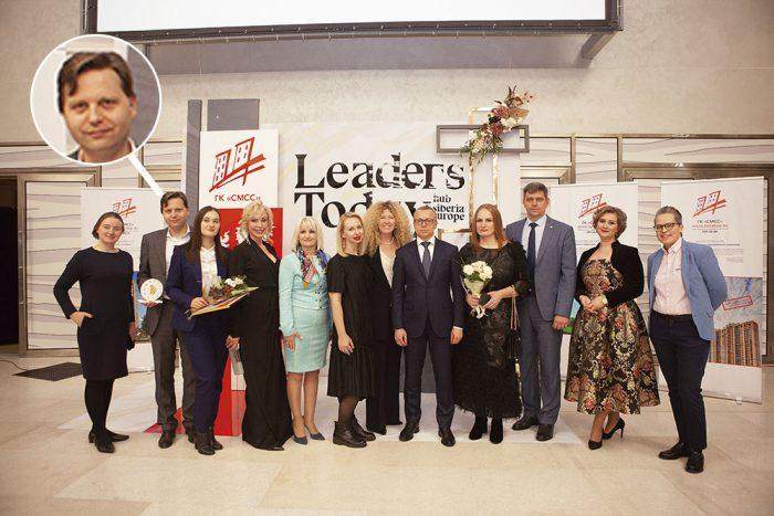 Юрий Фендик на церемонии вручения V ежегодной премии журнала LEADERS TODAY. Фото leaderstoday.ru
