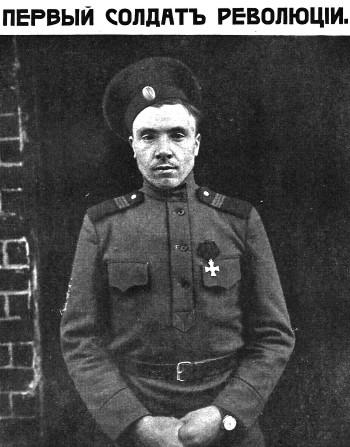 Тимофей Иванович Кирпичников  (1892 г. — начало 1918 г.) — «Первый солдат революции»