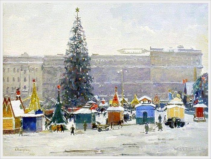 Сергей Иванович Пичугин.  «Пушкинская площадь». 1947 г.