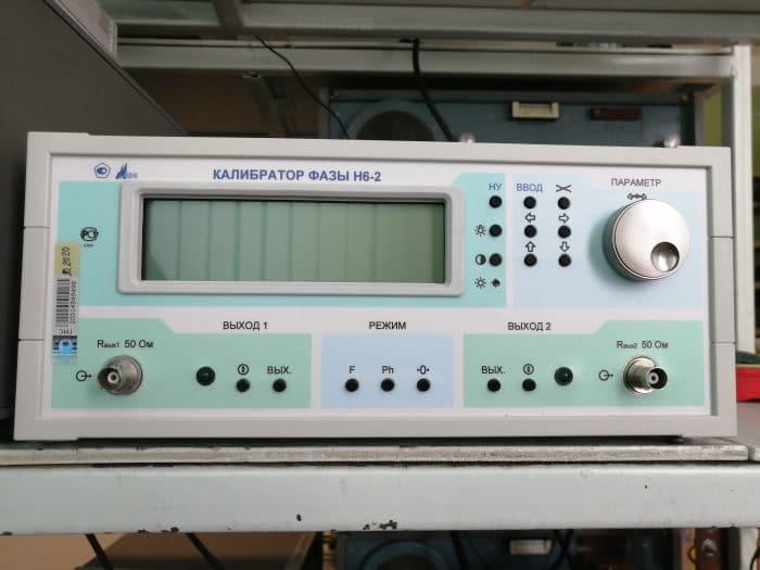 Эталон I разряда — калибратор фазы Н6-2