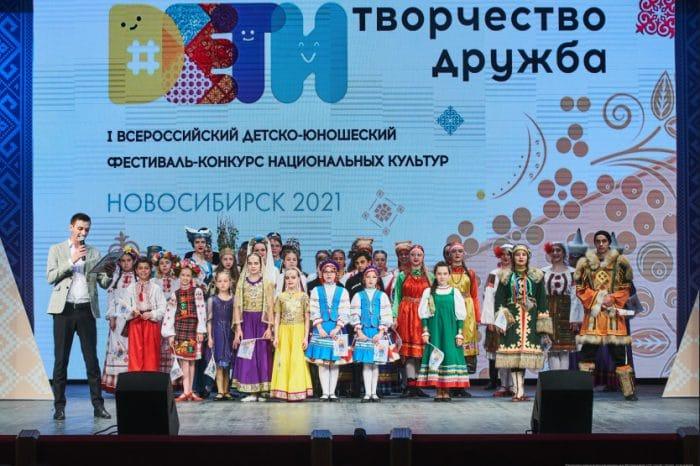 Фото: mk.nso.ru