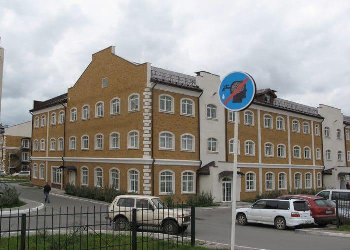 Вокруг новых зданий для инноваторов царит  атмосфера европейской старины