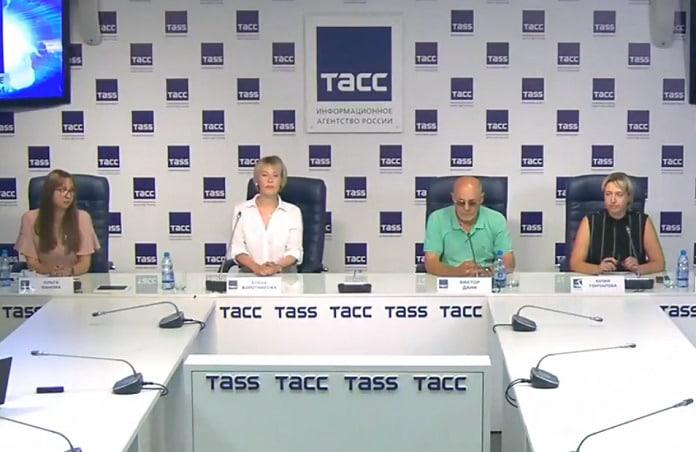 Скриншот трансляции ТАСС